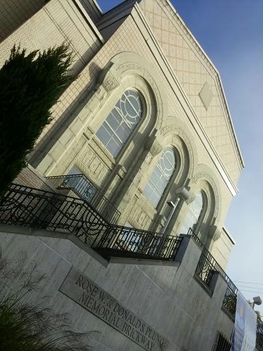 beth-shalom-exterior