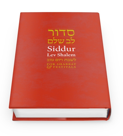 siddur | The Modern Rabbi
