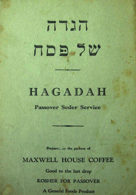 800px-Maxwell_House_1933_Haggadah_cover