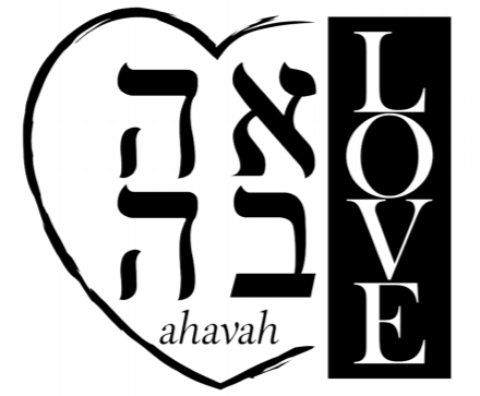 ahavah - love 5779